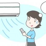エアコン冷房のつけっぱなし時の電気代は安い?1ヶ月の料金比較