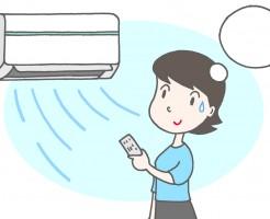 エアコン(冷房)の電気代はつけっぱなしで節約