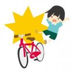 子供の自転車保険の選び方!示談交渉や賠償金や対応