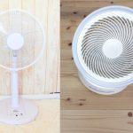 サーキュレーターと扇風機の違いと電気代比較!部屋干しの洗濯物にはどっちがおすすめ?