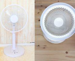 サーキュレーターと扇風機の違いと電気代